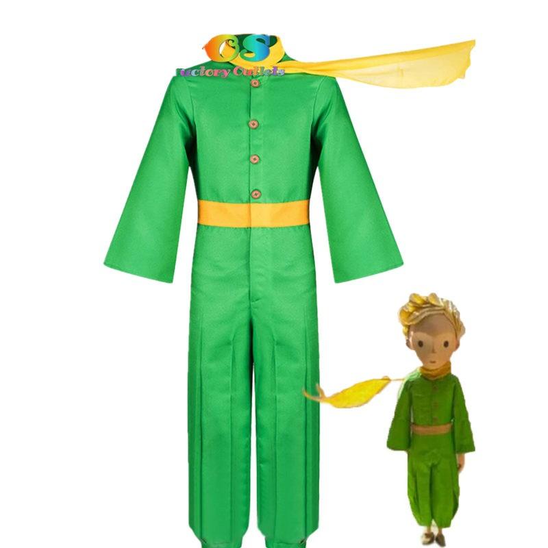 The Little Prince Cosplay Costume Halloween Cosplay