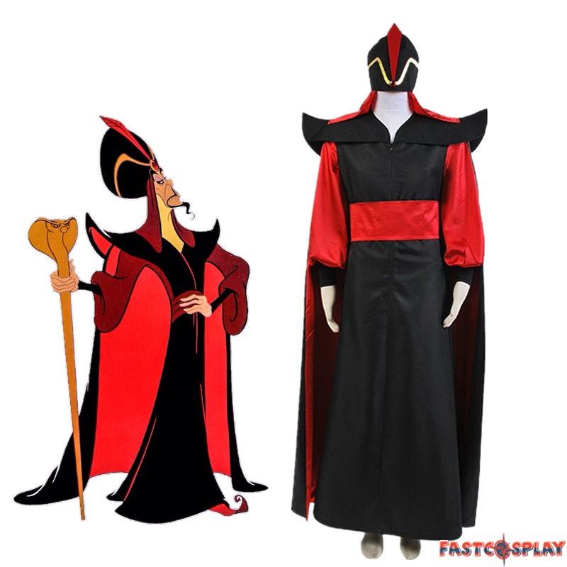 Disney Aladdin Jafar Villain Outfit Cosplay Costume  sc 1 st  FastCosplay & Aladdin Jafar Villain Outfit Cosplay Costume
