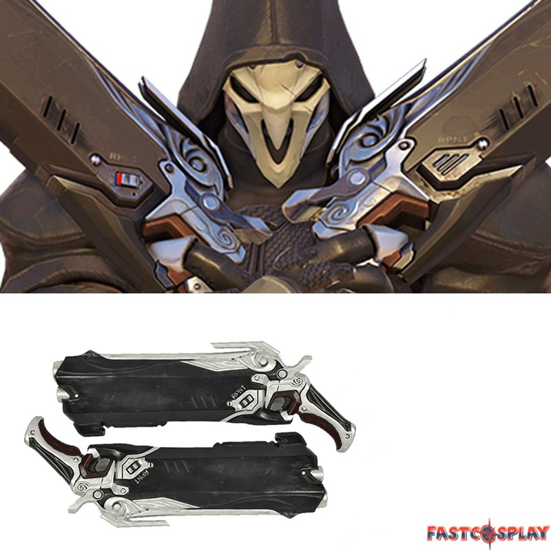 Reaper S Guns Are Dogs